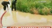 红寺堡:强降雨致道路积水 消防紧急清理-180720