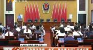 """""""全国省级法治报七五普法塞上行""""走进宁夏-180711"""