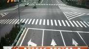 摩托车闯红灯 监控拍下惊魂一刻-180727