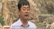 (新时代 新担当 新作为) 候学云:迎难而上护青山-2018年7月6日