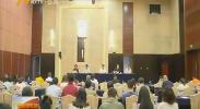【喜迎自治区60大庆】中央媒体采访团来宁夏采访-180729