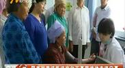 国家民委送医送文化下基层活动走进宁夏-2018年7月9日