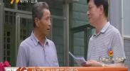 人民调解员李学庆-180713