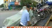 银川交警治理摩托车无牌无证行为 -180726