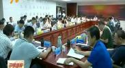 宁夏高院与新闻媒体共商合作互动融合-180721