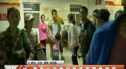 贺兰山沿线村民连夜紧急转移-180723-180713
