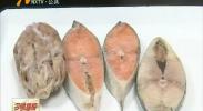 银川海关截获10.47公斤冰鲜海产品-180727