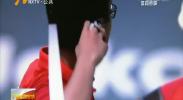 雅加达亚运会:宁夏小将孙权斩获奖牌-180827