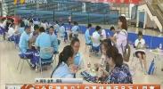 """""""全民健身日""""宁夏棋牌项目万人同赛-180808"""
