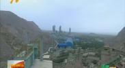 自治区人大常委会专项视察矿山环境恢复治理工作-180808