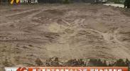 银川景湖万家南侧尘土飞扬 居民生活受影响-180823
