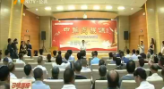 中华民族颂--56个民族诗书画展在银川开展-180818