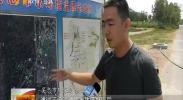 (自治区污染防治重点任务督查)吴忠:水环境治理有成效 土壤污染防治有待加强-180816
