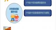 宁夏审计发现:部分民生工程建设资金闲置 项目推进缓慢-180806