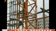 女子欲轻生 固原消防紧急营救-180823