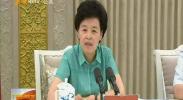 咸辉主持自治区安委会第三次全体(扩大)会议强调 为自治区成立60周年大庆营造良好安全环境-180814