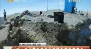 银川警方捣毁三处罐车清洗黑窝点-180823