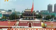 银川南门广场提升改造 留住记忆六十年-180810