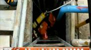 吴忠:一人落入化粪池 消防紧急救援-180816