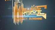 都市阳光-180807