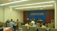 宁夏高院进一步规范法院院庭长审判监督管理职责-180804