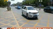 上半年宁夏发生交通事故28714起 死亡人数同比下降-180810