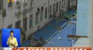 噪音油烟扰民 新海家园住户盼解决-180805