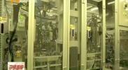 """国网宁东供电公司打通""""绿色通道""""优化营商环境-180821"""