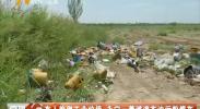 有人偷倒工业垃圾 永宁一荒滩遍布油污粉煤灰-180810
