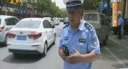 鸿胜出警:小货车互撞 倒车要注意安全-180802