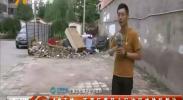 4G直播:西夏区惠民小区垃圾成堆盼整治-180809