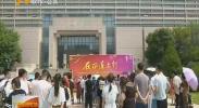 """【喜迎自治区60大庆】""""在正道上行""""书画展在银川开展-180808"""