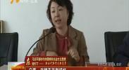 宁夏:文明开花别样红-180815