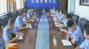 灵武:党建引领平安建设 提升群众安全感和满意度-180826