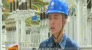 (奋斗新时代 电力援藏)马磊:让青春在雪域高原上闪耀-180826