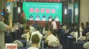2018中国·银川茶产业博览会将于8月24号召开-180802
