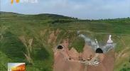 泾源至华亭高速双疙瘩梁隧道贯通-180820