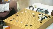 中国围棋甲级联赛宁夏站开战-180807