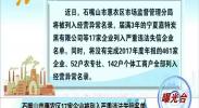(曝光台)石嘴山市惠农区17家企业被列入严重违法失信名单-180828