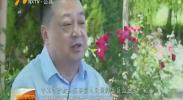 (奋斗新时代·最美人民调解员)宋波:用心做好诉前调解-180826