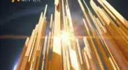 都市阳光-180812