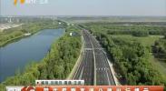 国庆假期高速公路出行提示-180929
