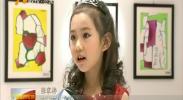 童心里的美丽宁夏-180924