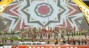 《黄河魂魄》进行第一次联排-180906