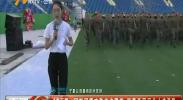 4G直播:国旗国徽方阵首次联排 展青春风采为大庆添彩-180903