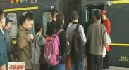 银川火车站多举措服务双节小长假游客出行-180913