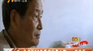 自治区60年感动宁夏人物--刘在环-180924