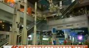 """宁夏科技馆和地质博物馆与您共度中秋""""奇妙日""""-180921"""