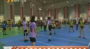 中国毽球挑战赛宁夏赛区展开角逐-180901