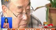 庄电一:两肩担道义 妙笔谱华章-180923